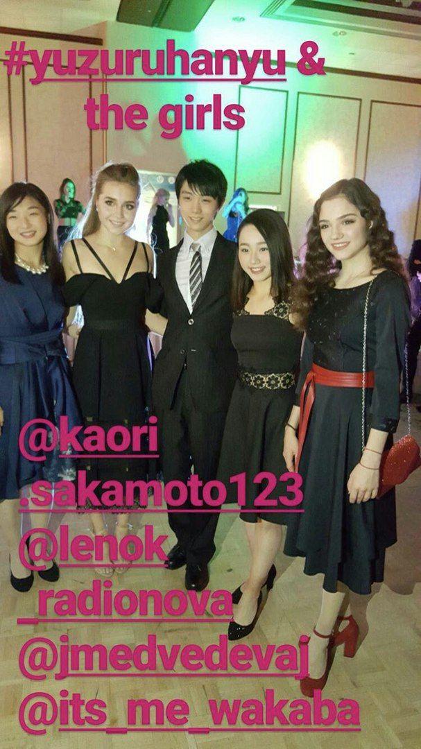 羽生結弦 | Hanyu Yuzuru |  Rostelecom Cup 2017 banquet 2017-10-22