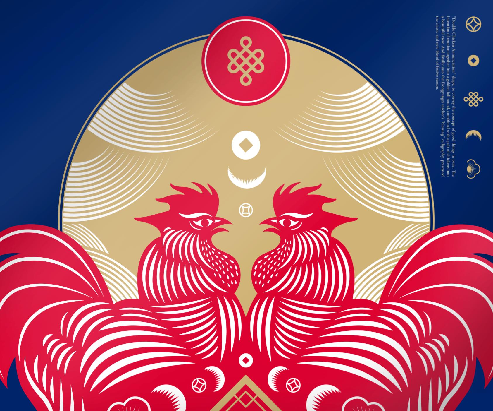 查看此 @Behance 项目: \u201c誠品生活 丁酉 - 雞年窗花 & 紅包袋 2017\u201d https://www.behance.net/gallery/50016385/-2017