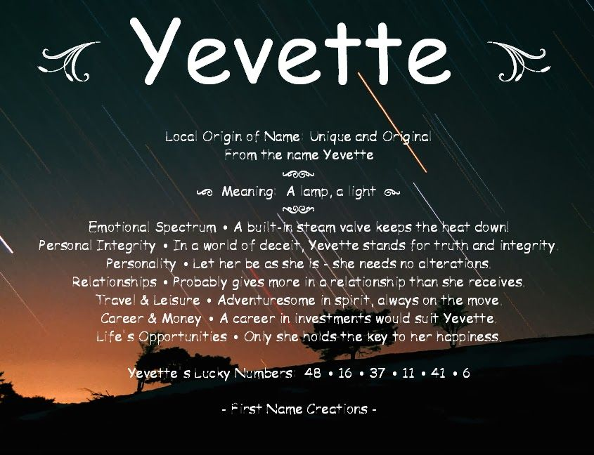 Yevette | Names with meaning, Personal integrity, Deceit