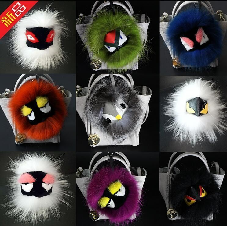 Women S Monster Fur Ball Pompom Car Phone Keychain Handbag Bag Charm Key  Ring 2e0aab546