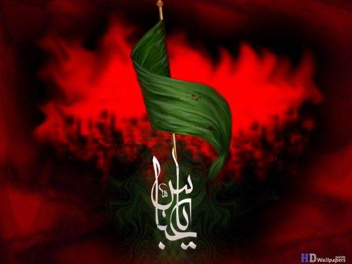 Ya Hussain Wallpaper Ya Hussain Ibne Ali Wa...