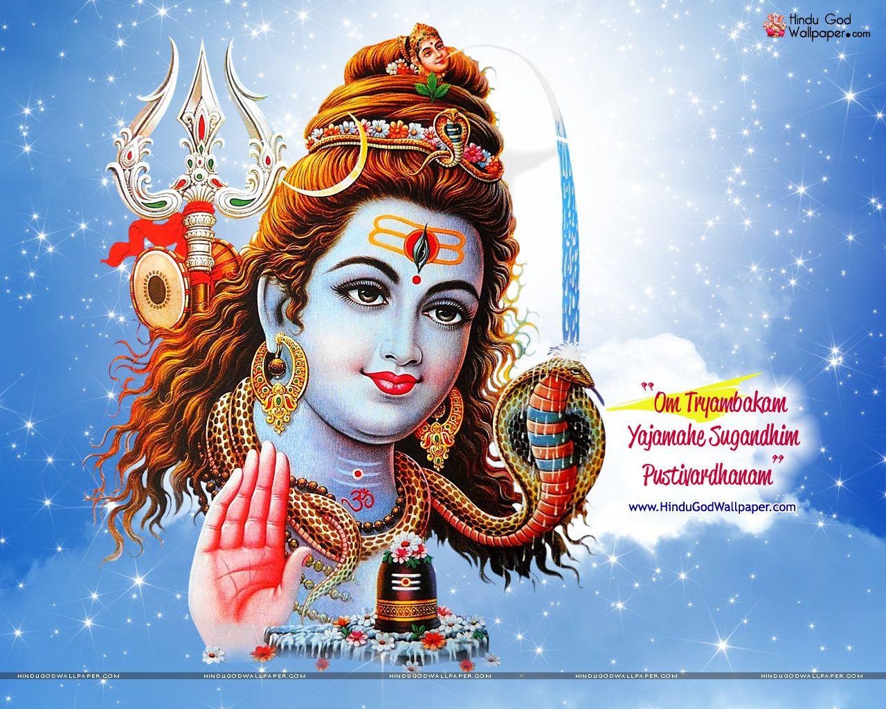 Maha Shivaratri Wallpaper With Quotes Free Download Wallpaper