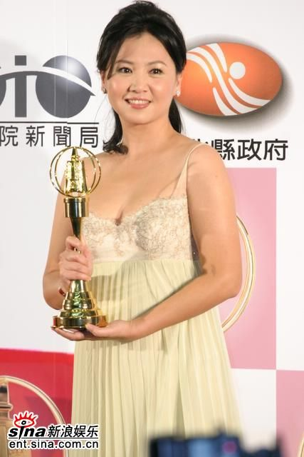 Pin by Louise Lee on 2 Taiwan Actress Name List & Wiki  | Prom