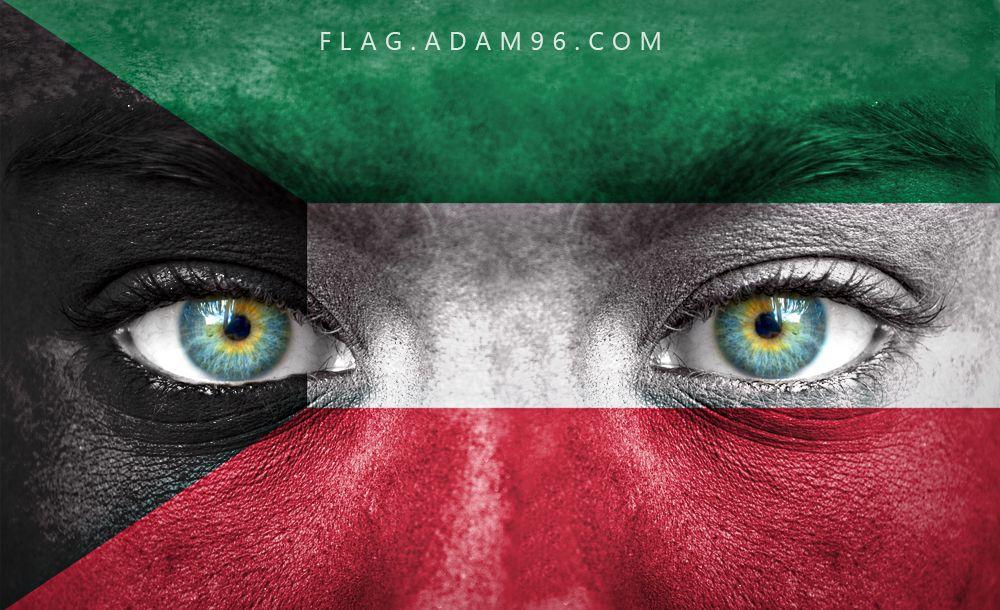 تحميل اجمل خلفية الكويت علم الكويت على وجه طفل بدقة عالية غلاف فيس بوك Kuwait