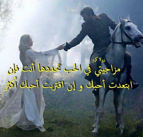 الى حبيبي انا عقيل Horse Girl Photography Arabic Quotes Beautiful Sunset