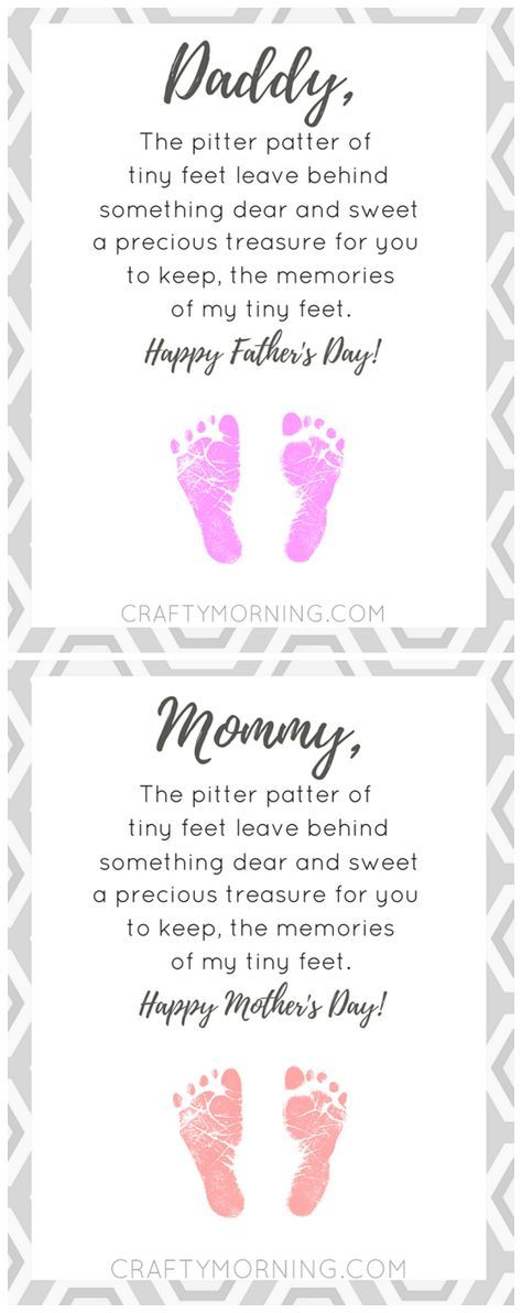 Free Pitter Patter Of Tiny Feet Poem Printable For Mom Or