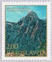 Yugoslavia Stamp 1978