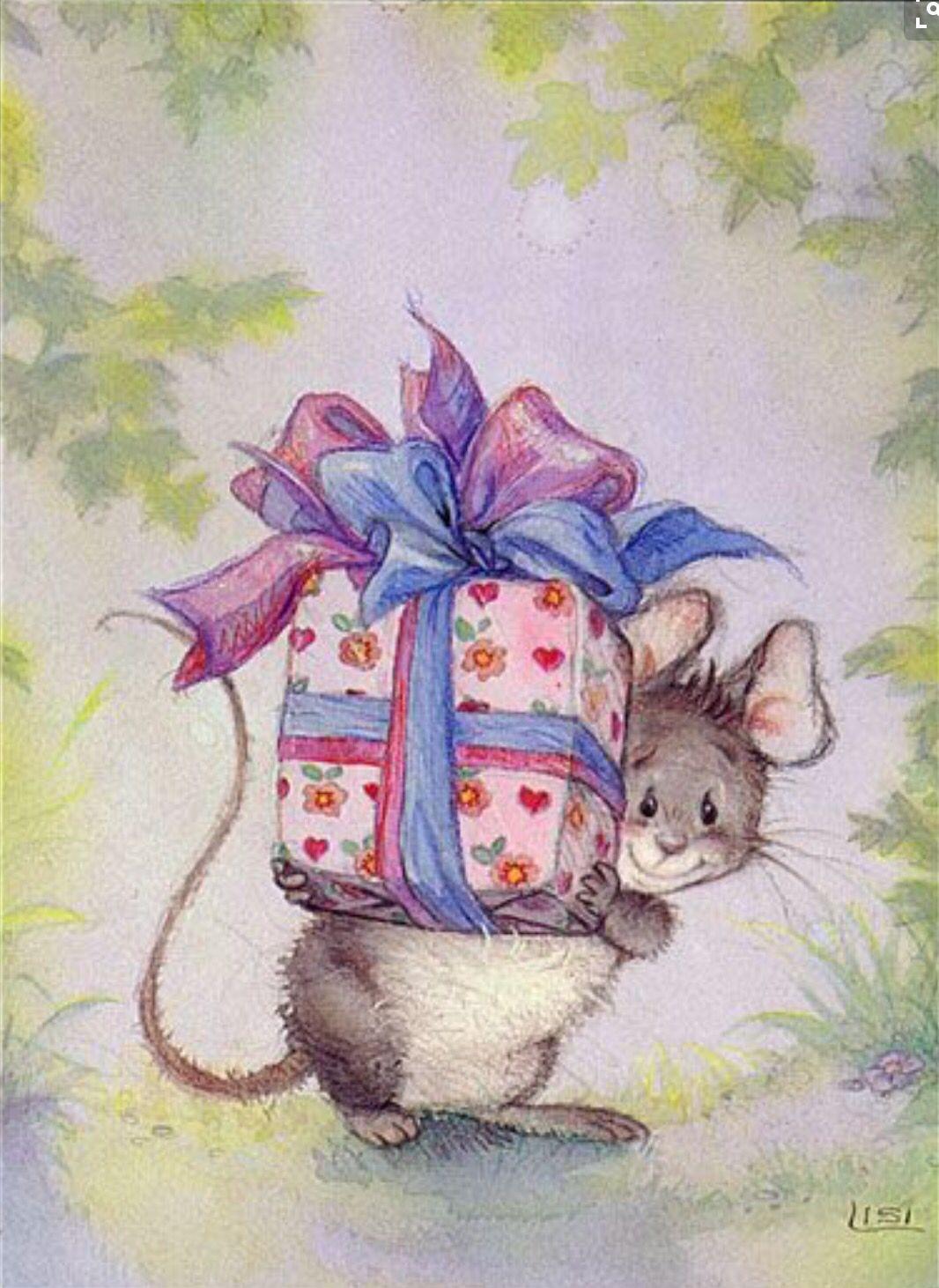 более с днем рождения открытки с мышками заговора конспирологи после