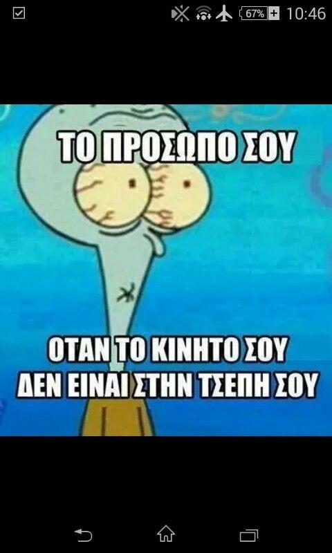 #greek_humor