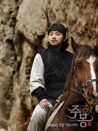 Jumong (주몽) | Hanbok 3 - older