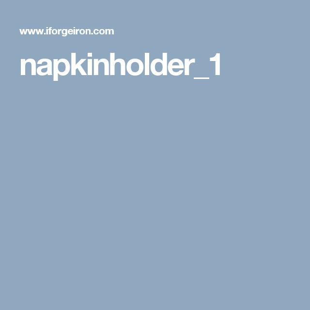 napkinholder_1