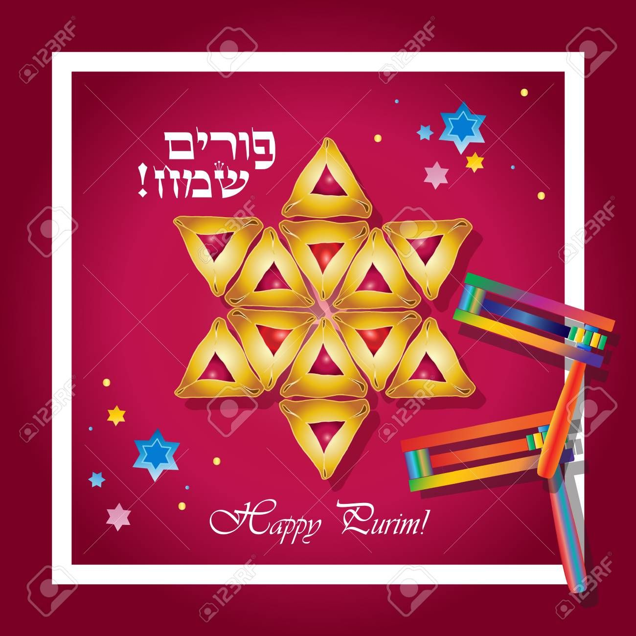 Happy Purim Greeting Card Translation From Hebrew Happy Purim
