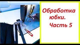Елена колесниченко выкройка основа