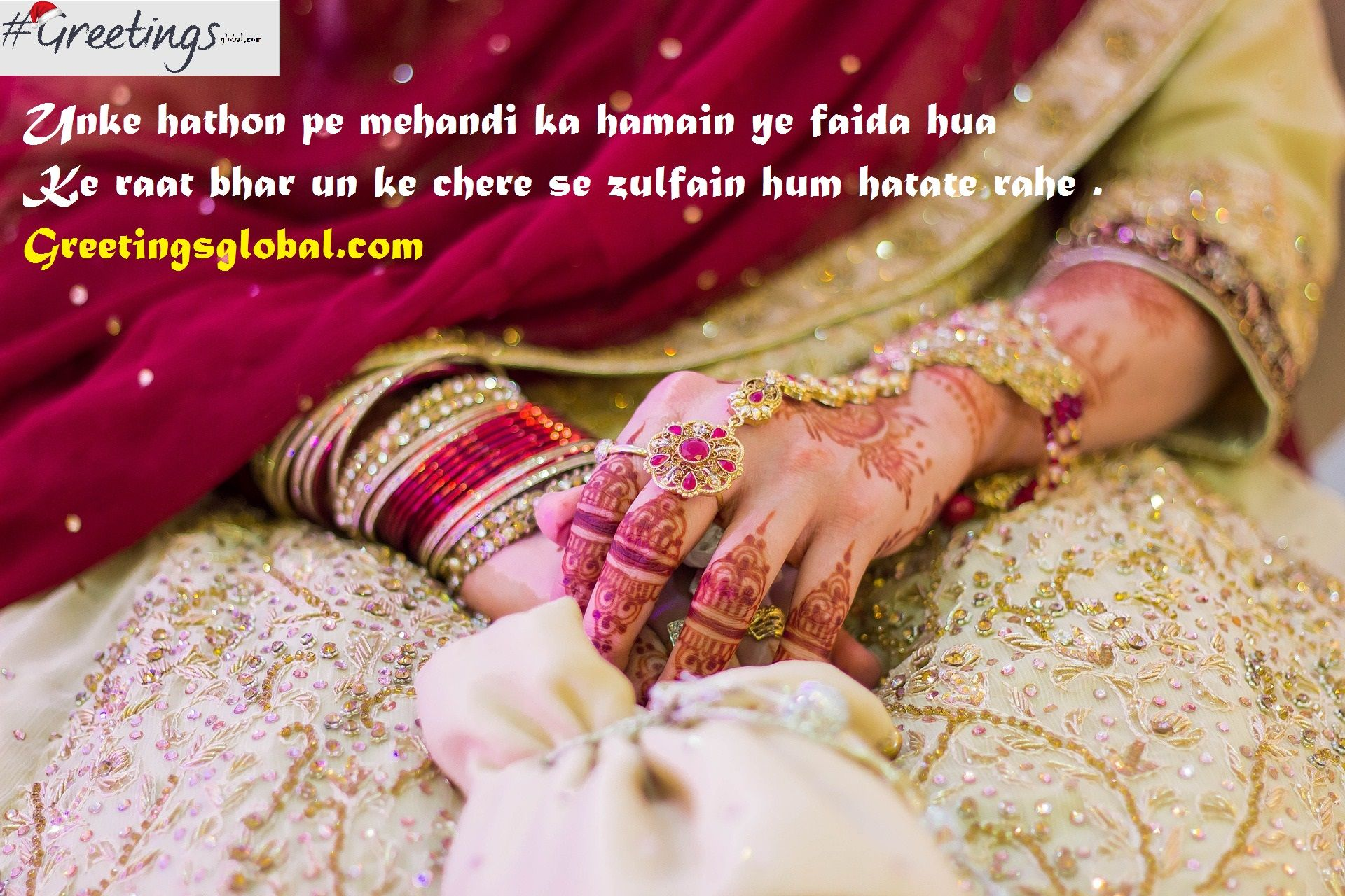 Best mehndi Quotes, Status, Shayari, Poetry \u0026 Thoughts,Enjoy