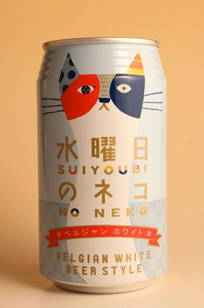 Yoho Brewing Company Wednesday Cat Packaging Design Japanese