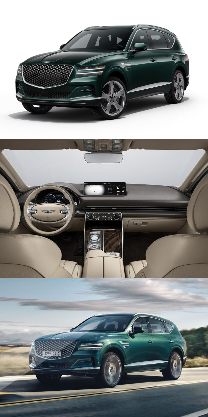 A Fully Loaded Genesis Gv80 Costs Serious Money New Online Configurator Reveals How Much A Fully Loaded Genesis Gv80 Will Co New Suv Luxury Suv Expensive Cars