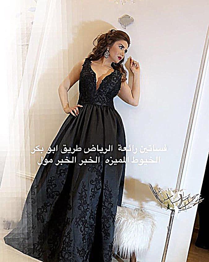 ثصيصيثسيص Formal Dresses Long Sleeveless Formal Dress Formal Dresses