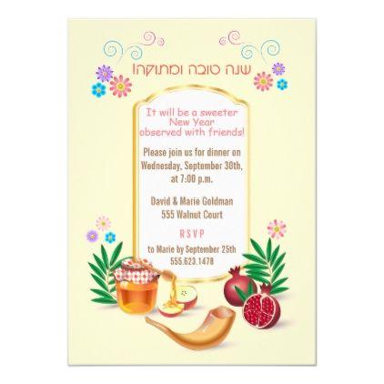 Happy Rosh Hashanah Jewish New Year Invitation | Zazzle.com #happyroshhashanah