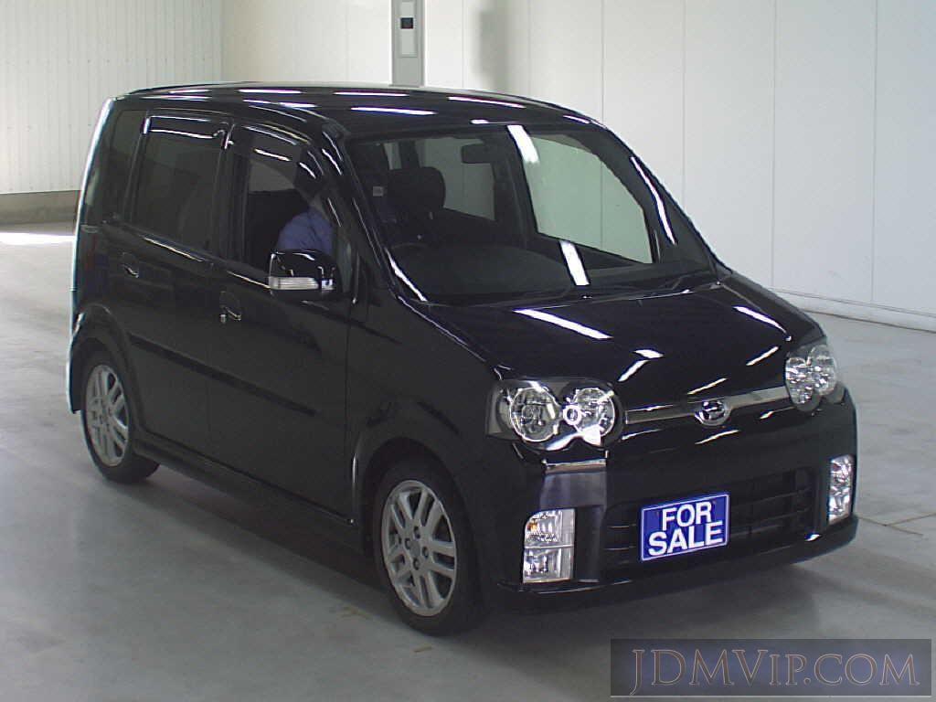 Pin By Jdm Vip On Jdm Cars Daihatsu Jdm Cars Cars