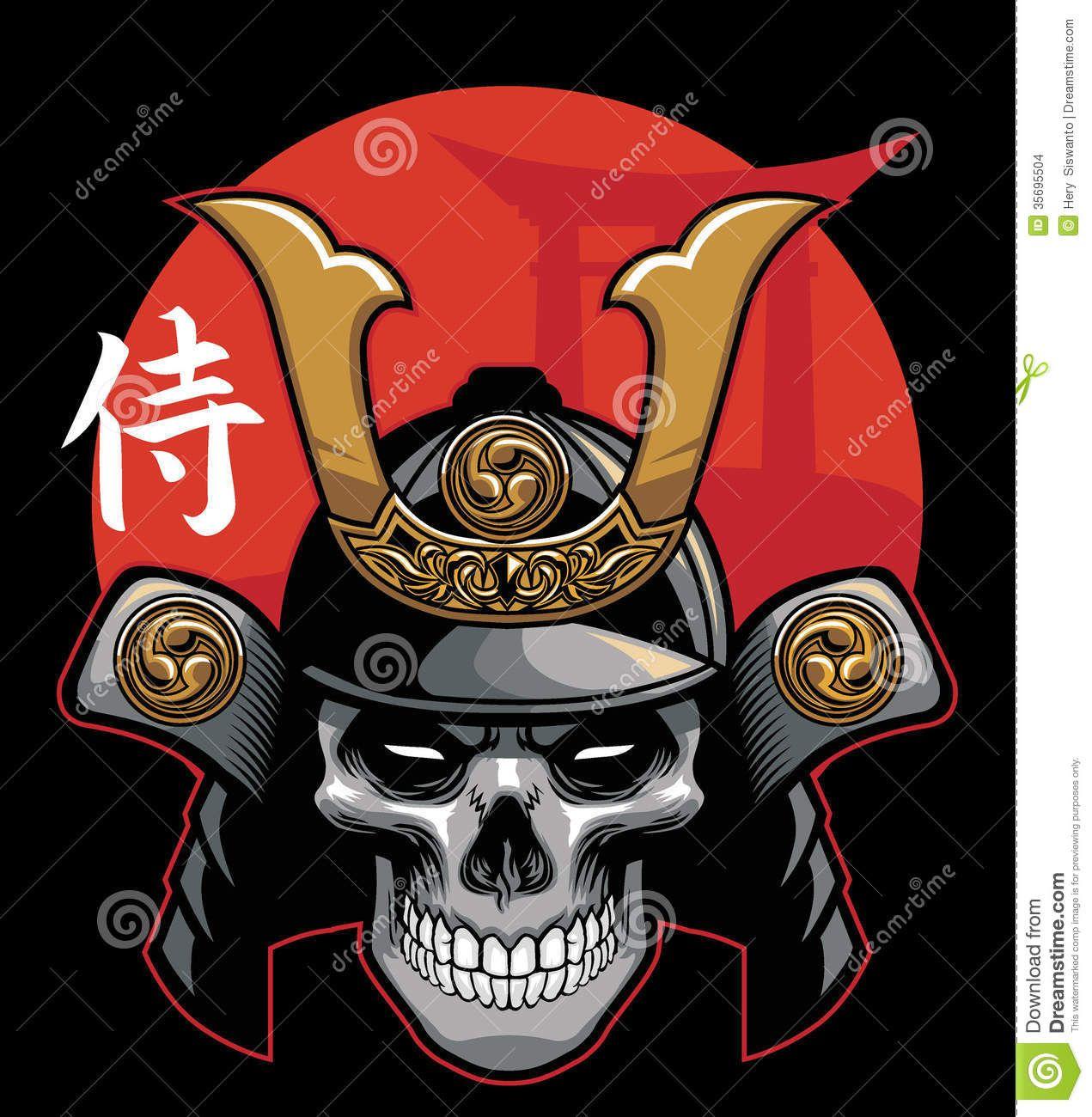 Modern samurai skull