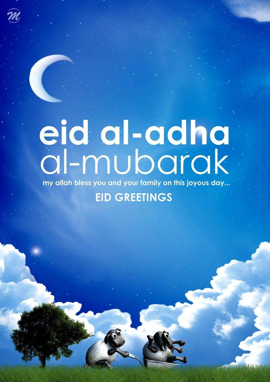 Eid ul adha greetings card eid pinterest eid and eid mubarak best free eid mubarak images greeting cards and pics kristyandbryce Gallery