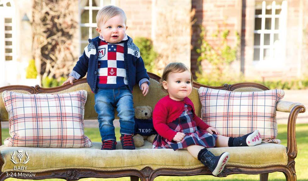 401d05e7e86 Βρεφικά ρούχα κόκκινο χρώμα Αγοράκι, Παιδιά, Παιδική Μόδα, Ρούχα, Μωρά,  Βρέφος