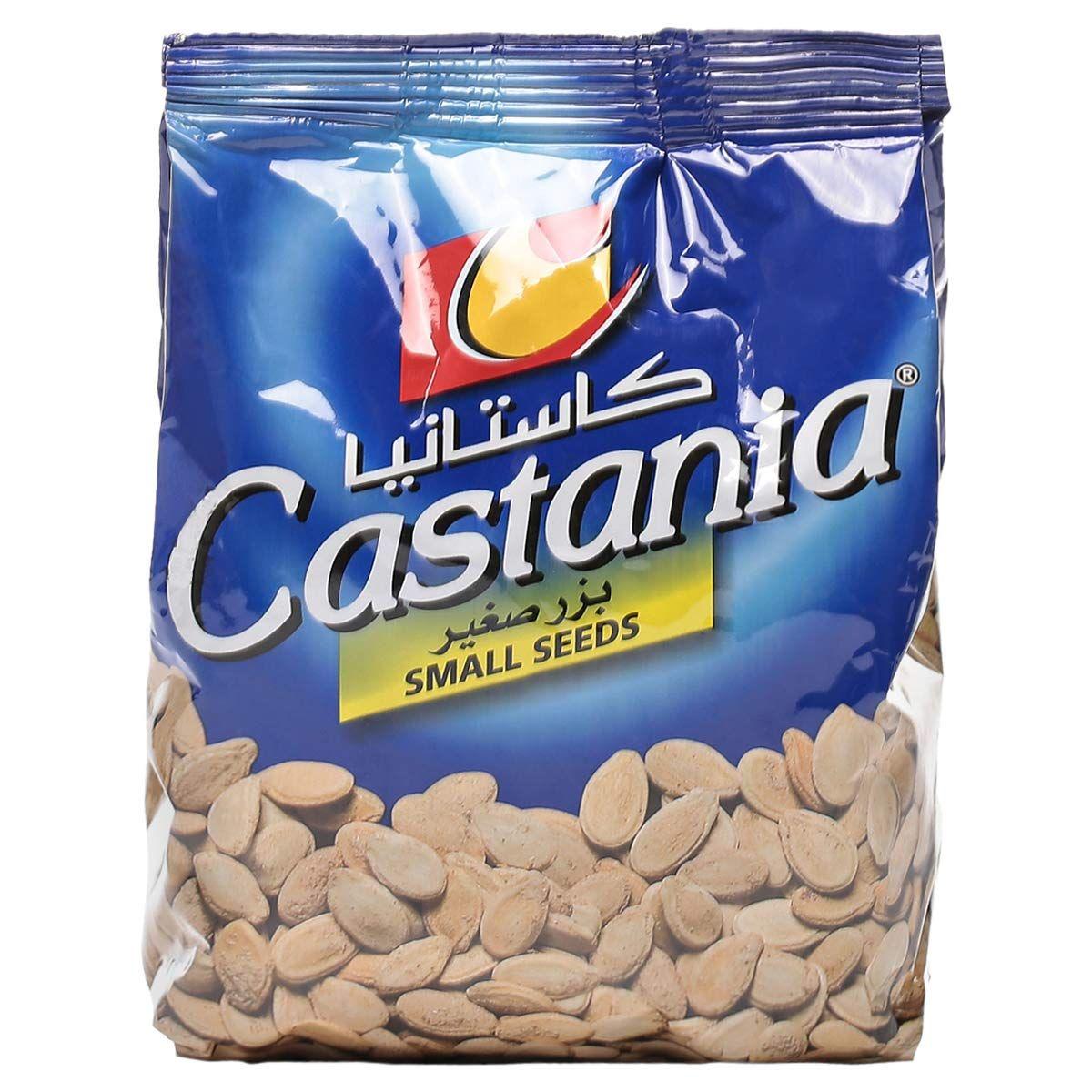 كاستانيا بذور مصرية صغيرة 300غم تشحن بواسطة امازون امارات In 2020 Seeds Egyptian Small
