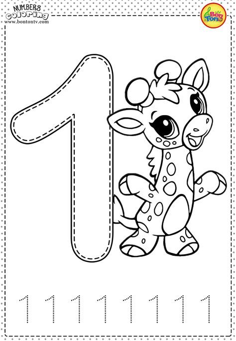 Number 1 Preschool Printables Free Worksheets And Coloring