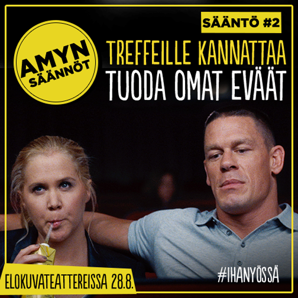 Amy Schumerin komedia Ihan yössä nyt elokuvateattereissa! #ihanyössä #eväät