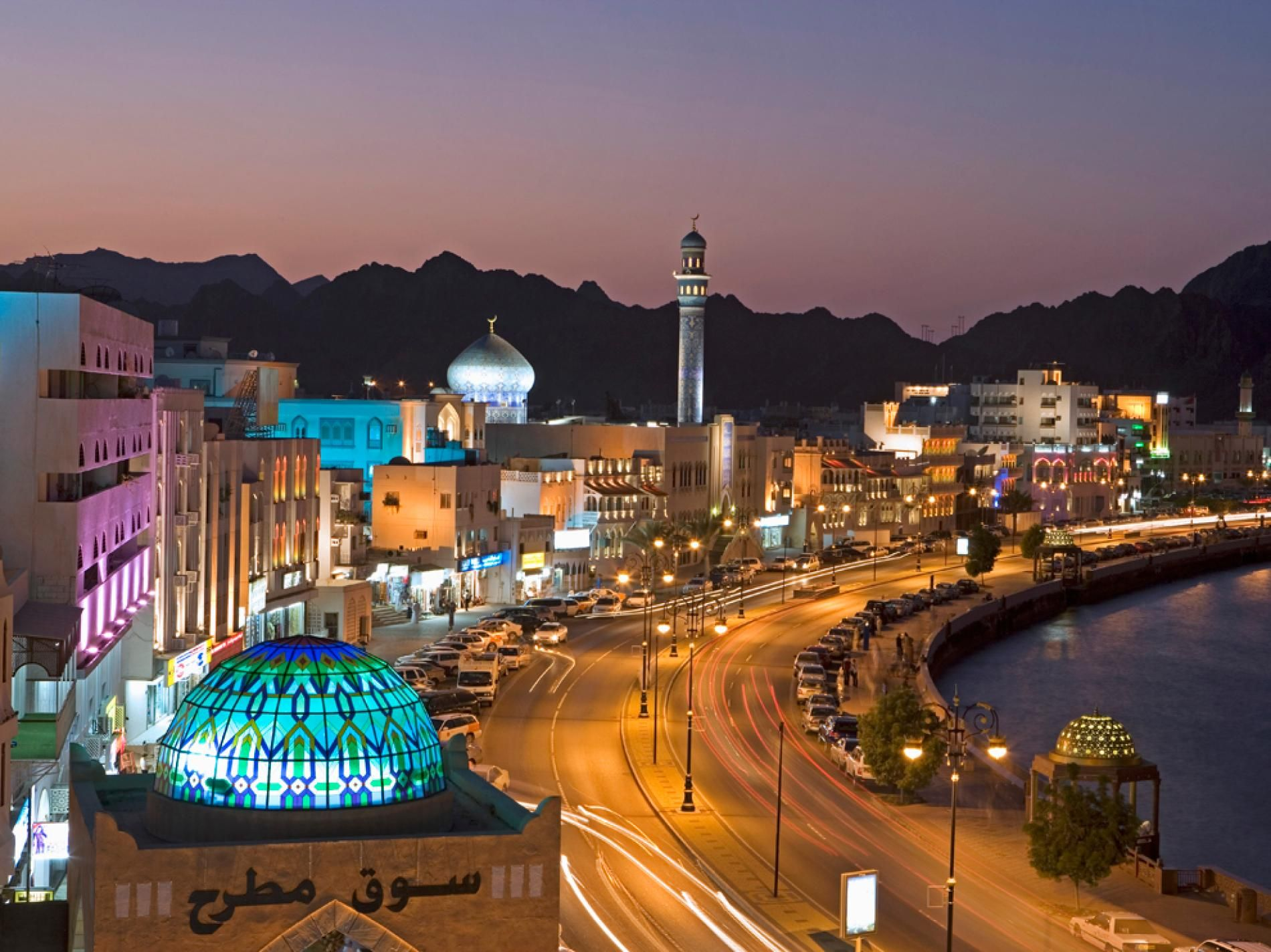 Oman Photos Best Of The World National Geographic Oman Travel Oman Incredible Places