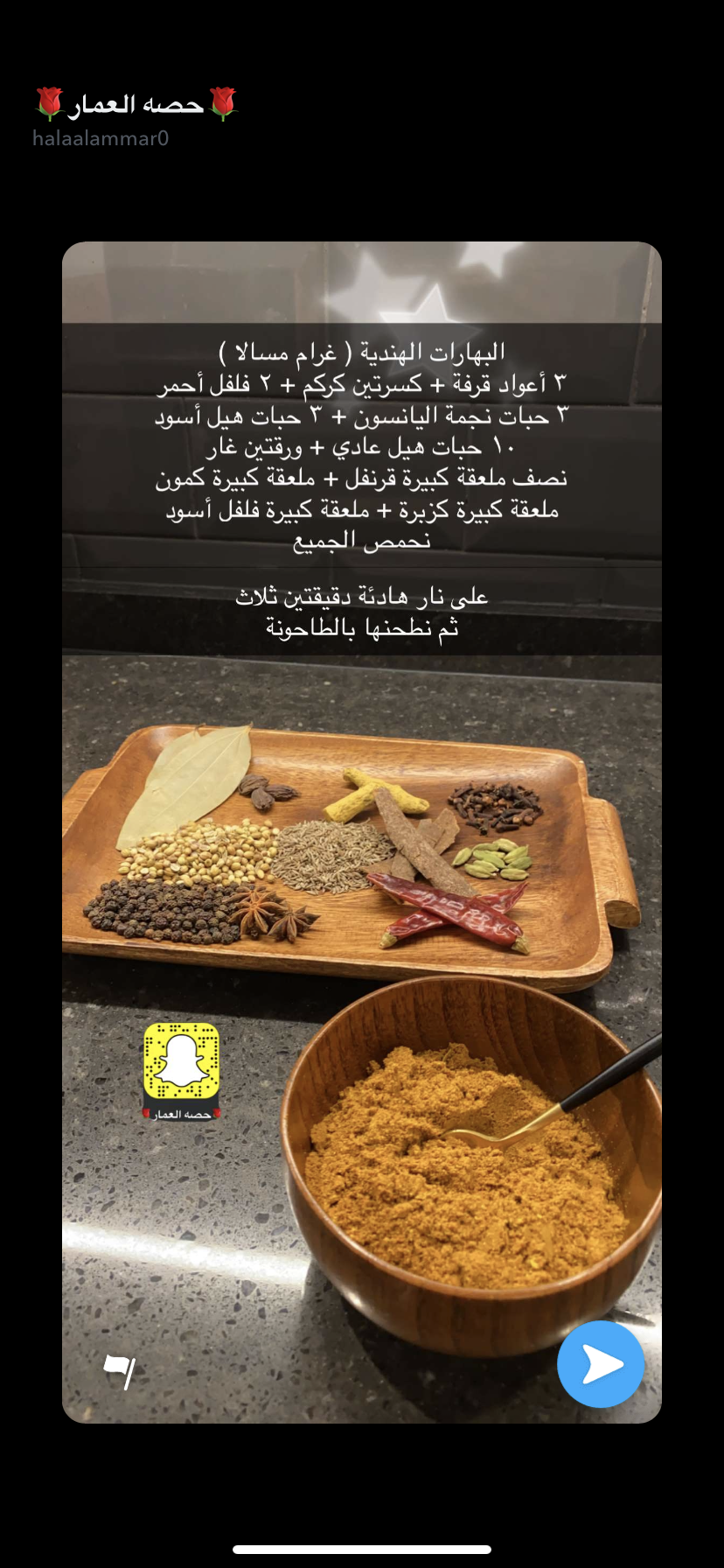 Pin By Ahmed El Fathi On Arabic Food Cooking Recipes Desserts Homemade Spices Food Drinks Dessert