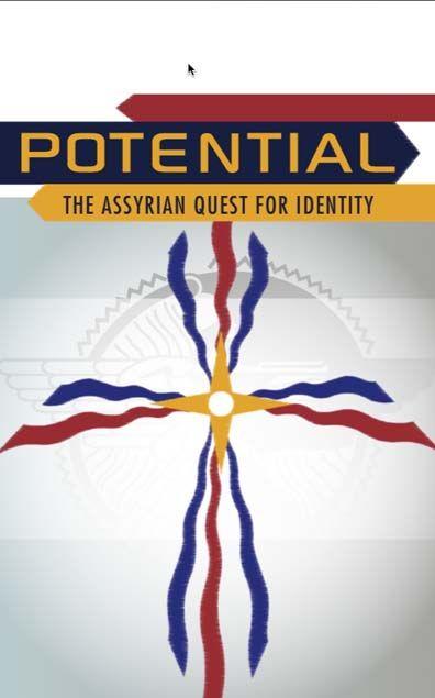 Assyrian Christian Chaldean Syrian Identity Christian Wind Sock