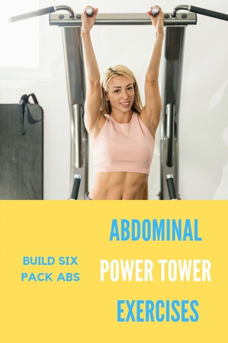 Easy ab exercises guide of the 5 best power tower ab exercises. Sculpt the perfect six pack abs in u...