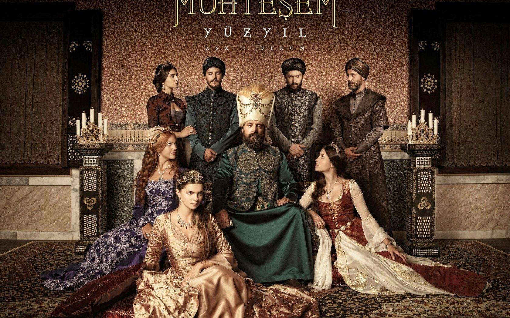 حریم سلطان خرم سلطان Sultan Tv Series Documentaries