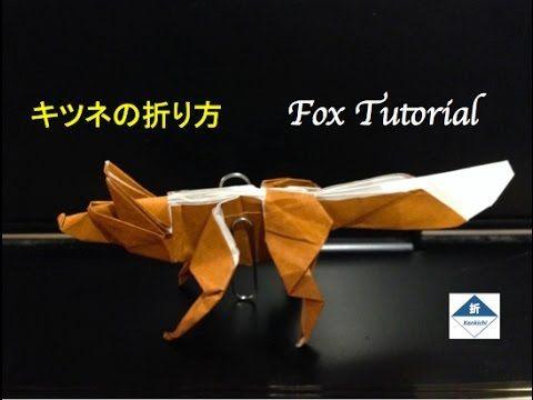 Origami Fox Tutorial Advance Level