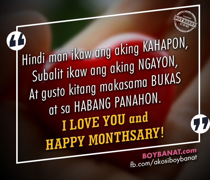 Tagalog Love Quotes Long Distance Relationship: Monthsary+Quotes+2015+B.jpg (700×600)