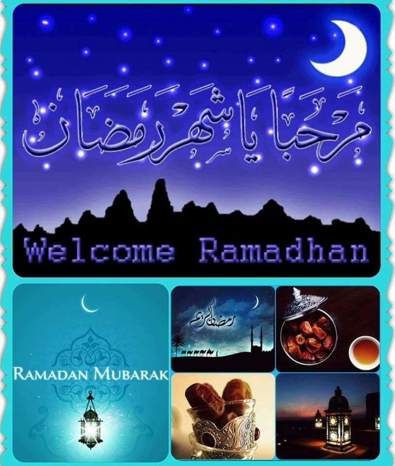 دعاء اليوم السادس عشر من شهر رمضان المبارك Ramadan Kareem Ramadan My Love
