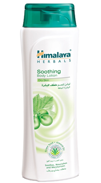 Soothing Body Lotion Lotion For Dry Skin Soothing Body Lotion Body Lotion