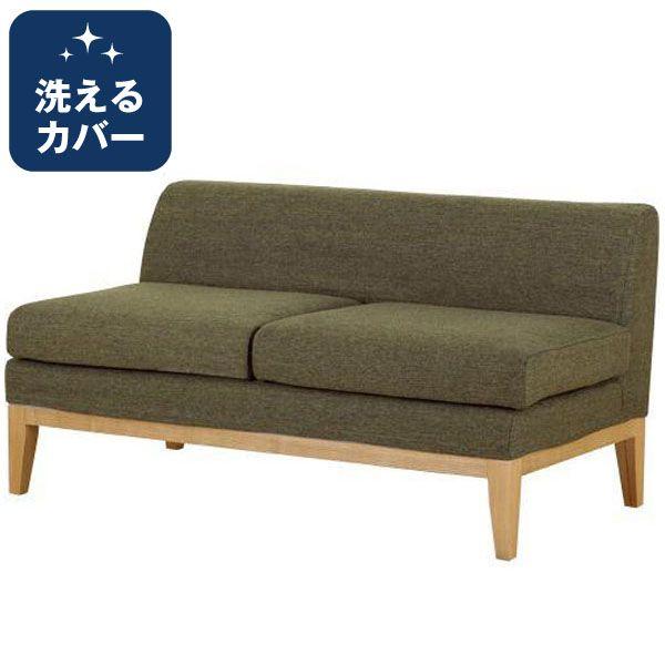 2 Person Sofa By Nitori Net.jp