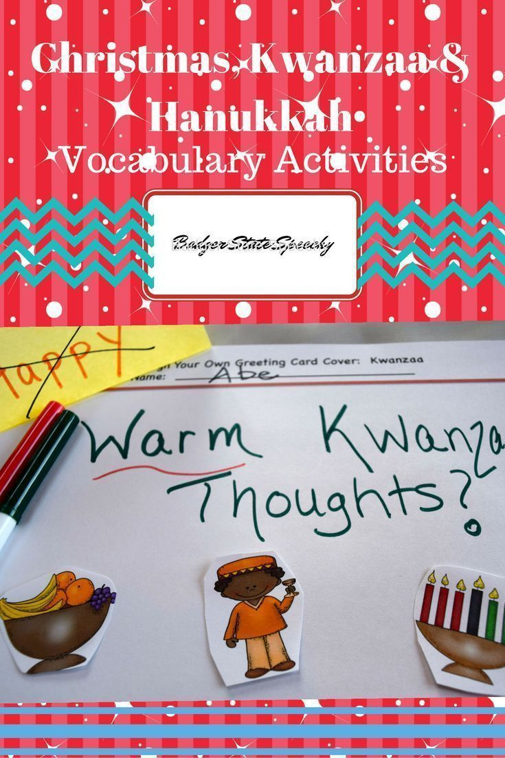 Kwanzaa, Hanukkah & Christmas: Vocabulary Activities Middle & High ...
