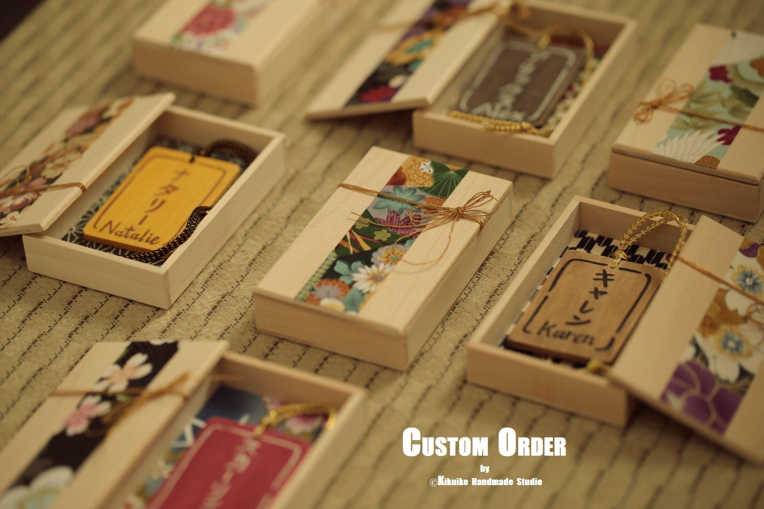 Custom Names Engraved