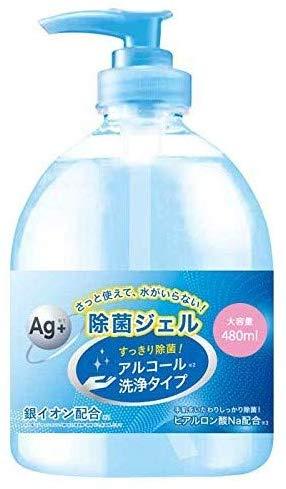 Amazon 日本製 アルコール 洗浄 ハンドジェル 480ml 銀イオン配合