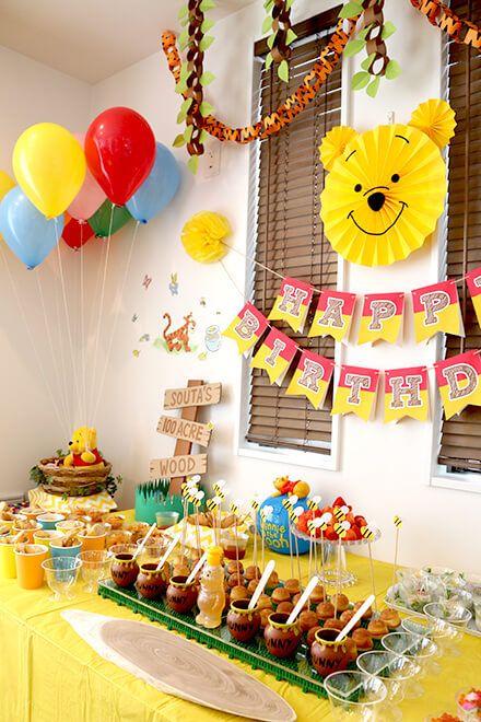 くまのプーさんがテーマの誕生日パーティー 誕生会 の飾り付けアイデア アクティビティ Happy Birthday Project 子供 誕生日 バースデーパーティーのデコレーション テーマパーティー