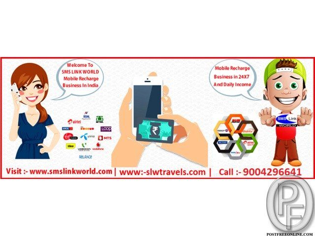 Sms Link World Help You To Start Your Own One Sim All Recharge