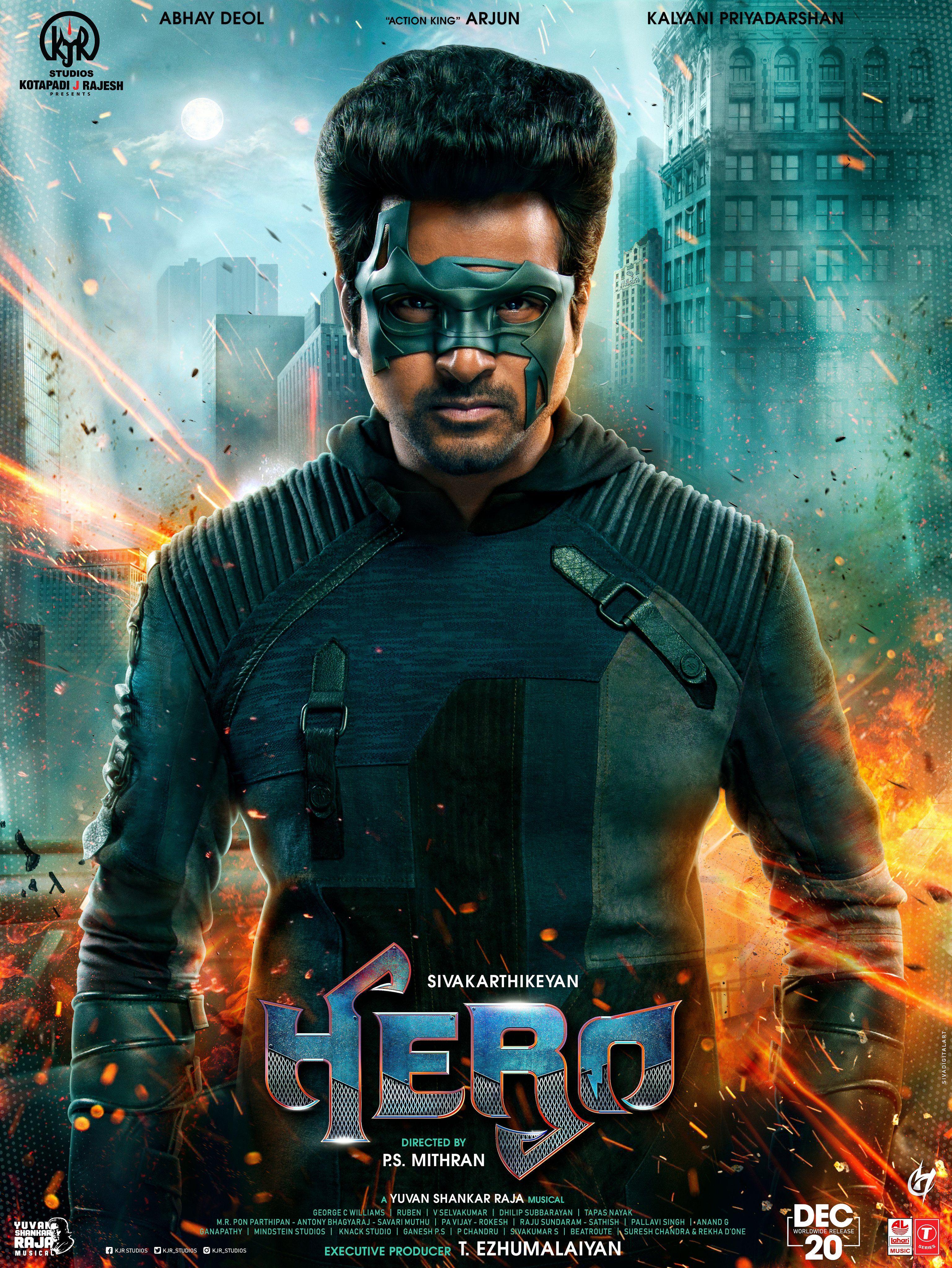 Hero new poster hero movie hero tamil movies