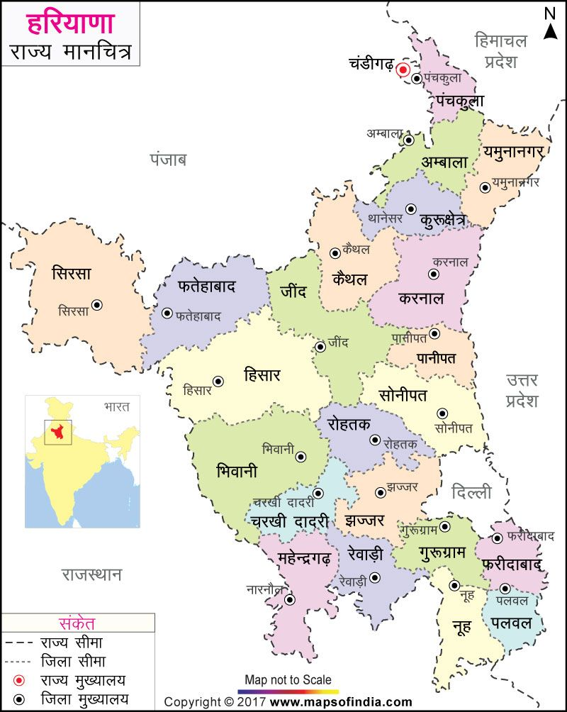 District Map of Haryana in Hindi Map, World geography