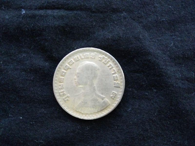 Antique Rare Thailand 1 Baht Old Coin