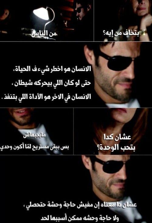 يوسف الشريف الصياد Emotions Lonely No Worries