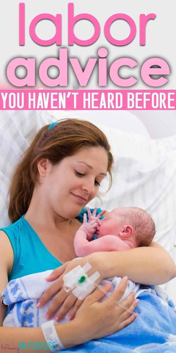 The Hands-Down Best Labor Advice Ever   New moms, New baby ...