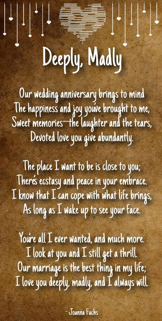 sweet poems for husband